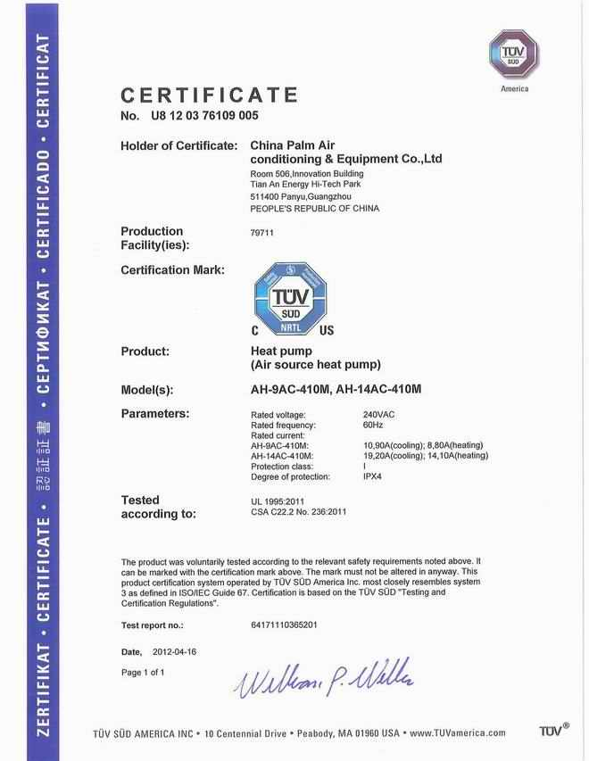 NRTL certificate same authority as UL certificate for North America
