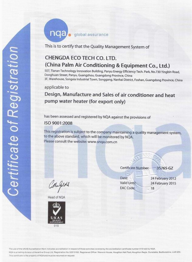 ISO9001 Authorized by UKAS of United Kingdom