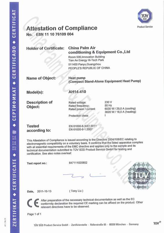 China Heat Pump En14511 Ce Nrtl Certificates By Tuv