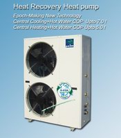 Palm Dual Source Heat Recovery Heat Pump always operating with highest COP