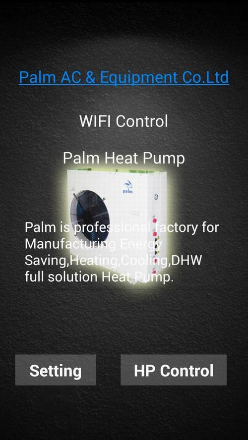 palm wifi control heat pump