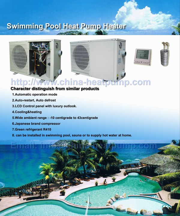 China Heat Pump Swimming Pool Heat Pump Heater Product 152